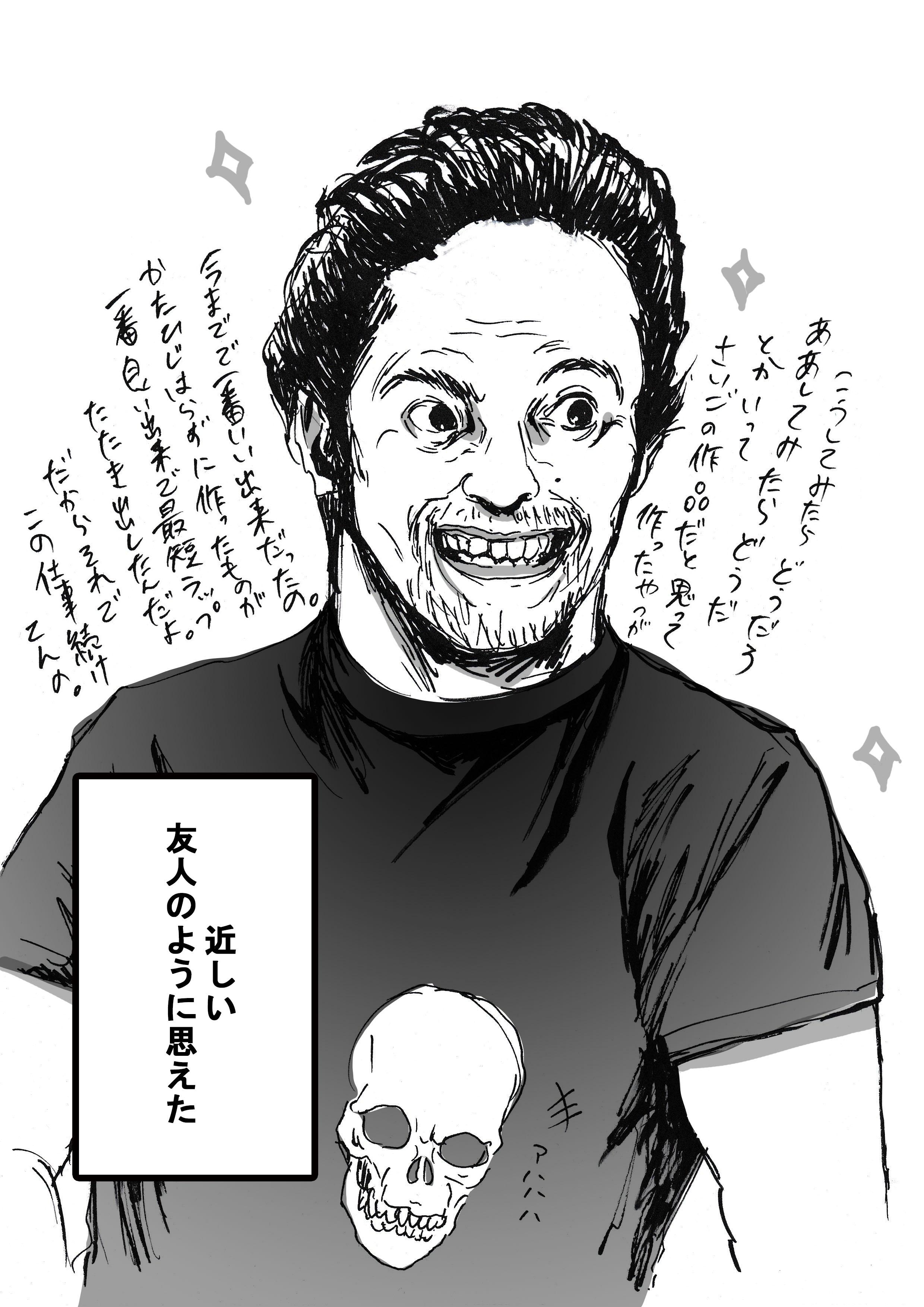セミナー漫画